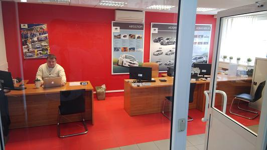 Офис дилера Subaru в Челябинске